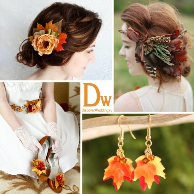 Fall_leaves_wedding_1