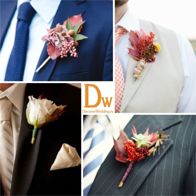Fall_leaves_wedding_3