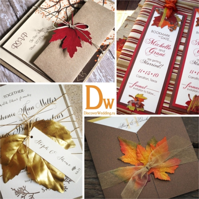 Fall_leaves_wedding_4