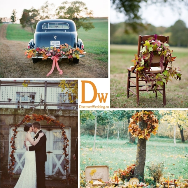 Fall_leaves_wedding_5