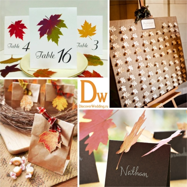 Fall_leaves_wedding_6