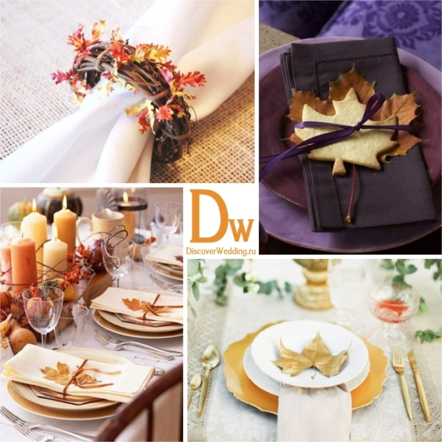 Fall_leaves_wedding_8